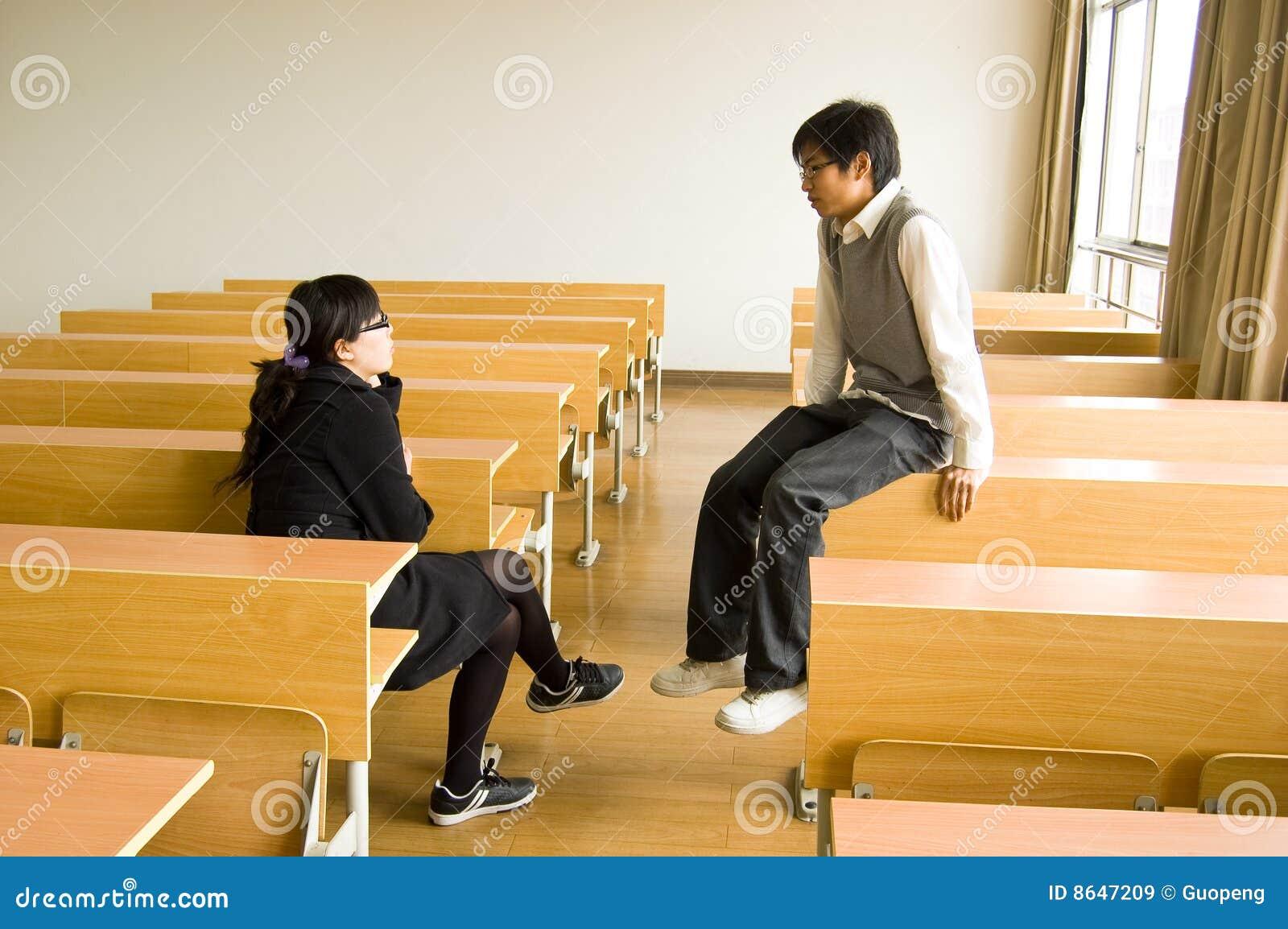 Asiatische Hochschulstudenten