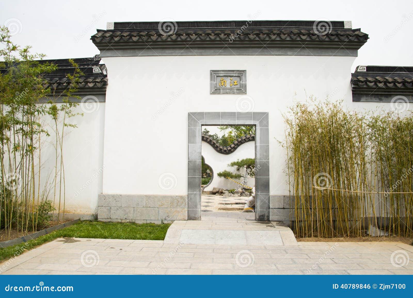 Asiatischer chinese peking garten ausstellungs garten, antike ...