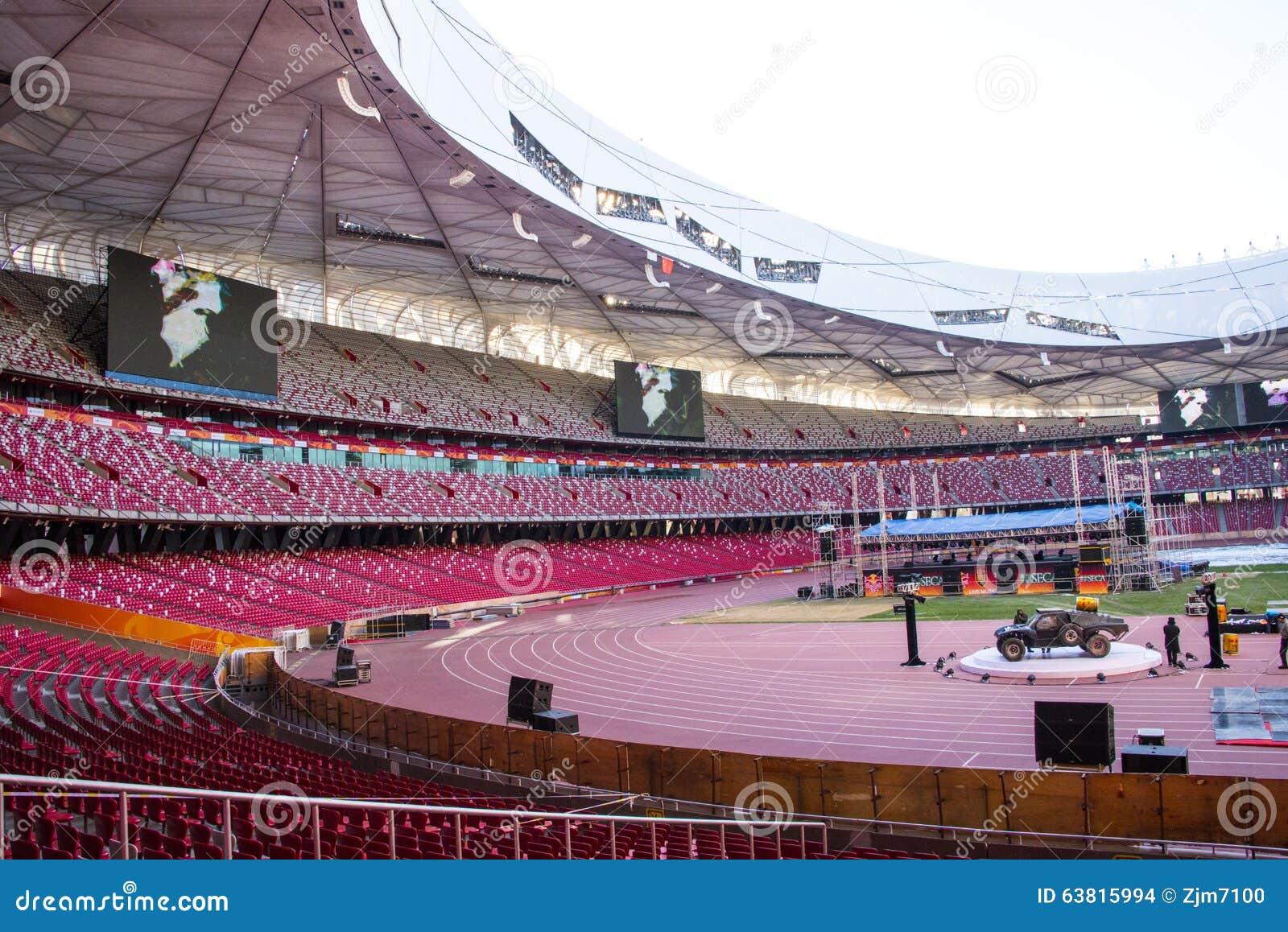 Asien Kina, Peking, nationell stadion, inre struktur, åhörareställningen