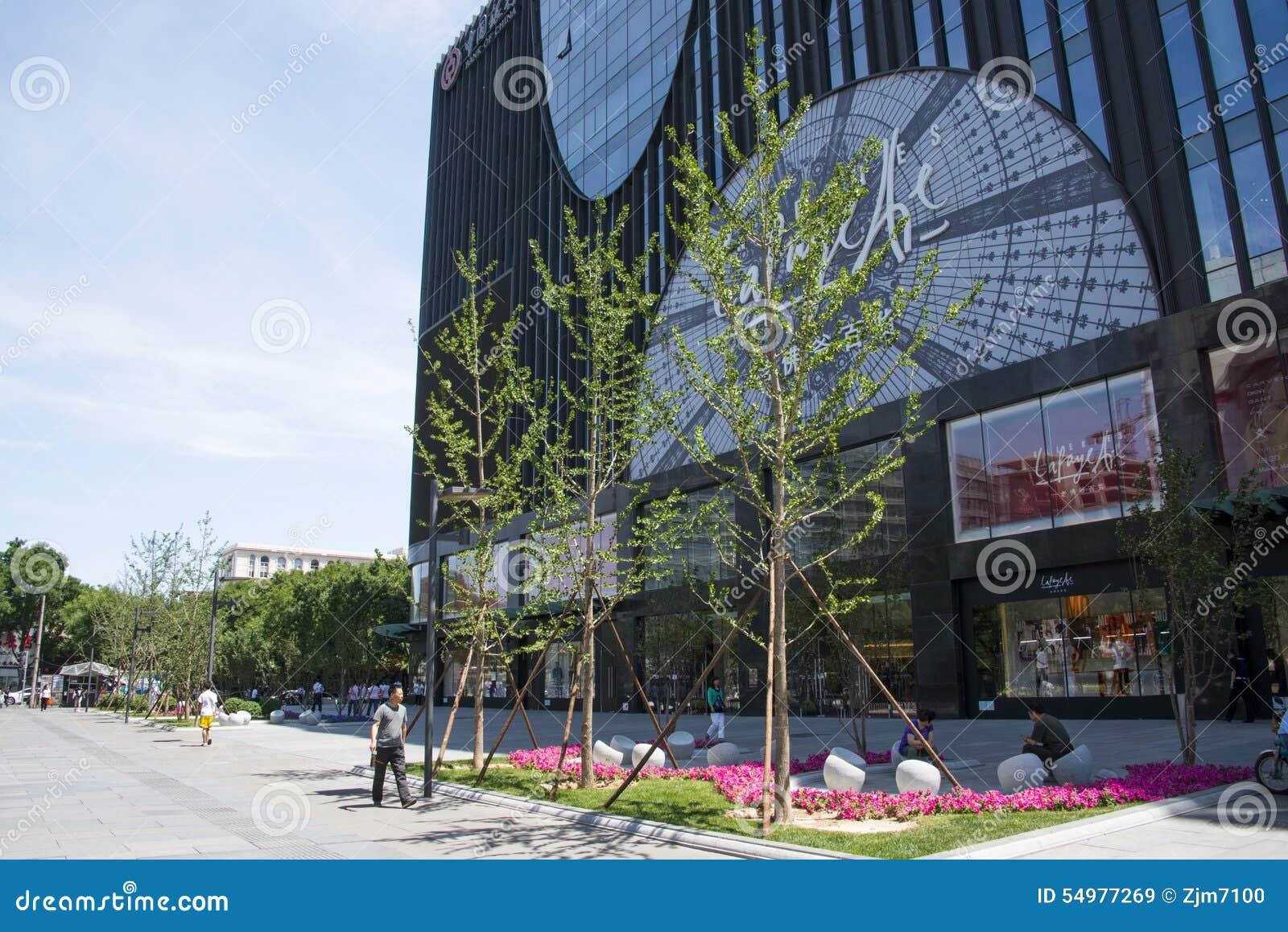 Asien Kina, Peking, Xidan kommersiell Streetï ¼ ŒGaleries Lafayette