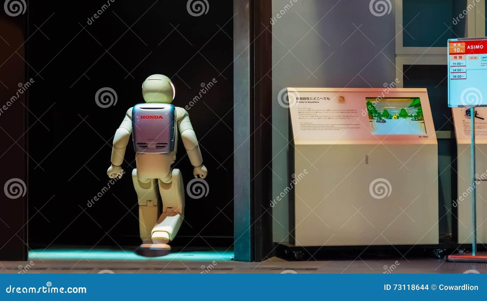 Asimo, el robot del humanoid