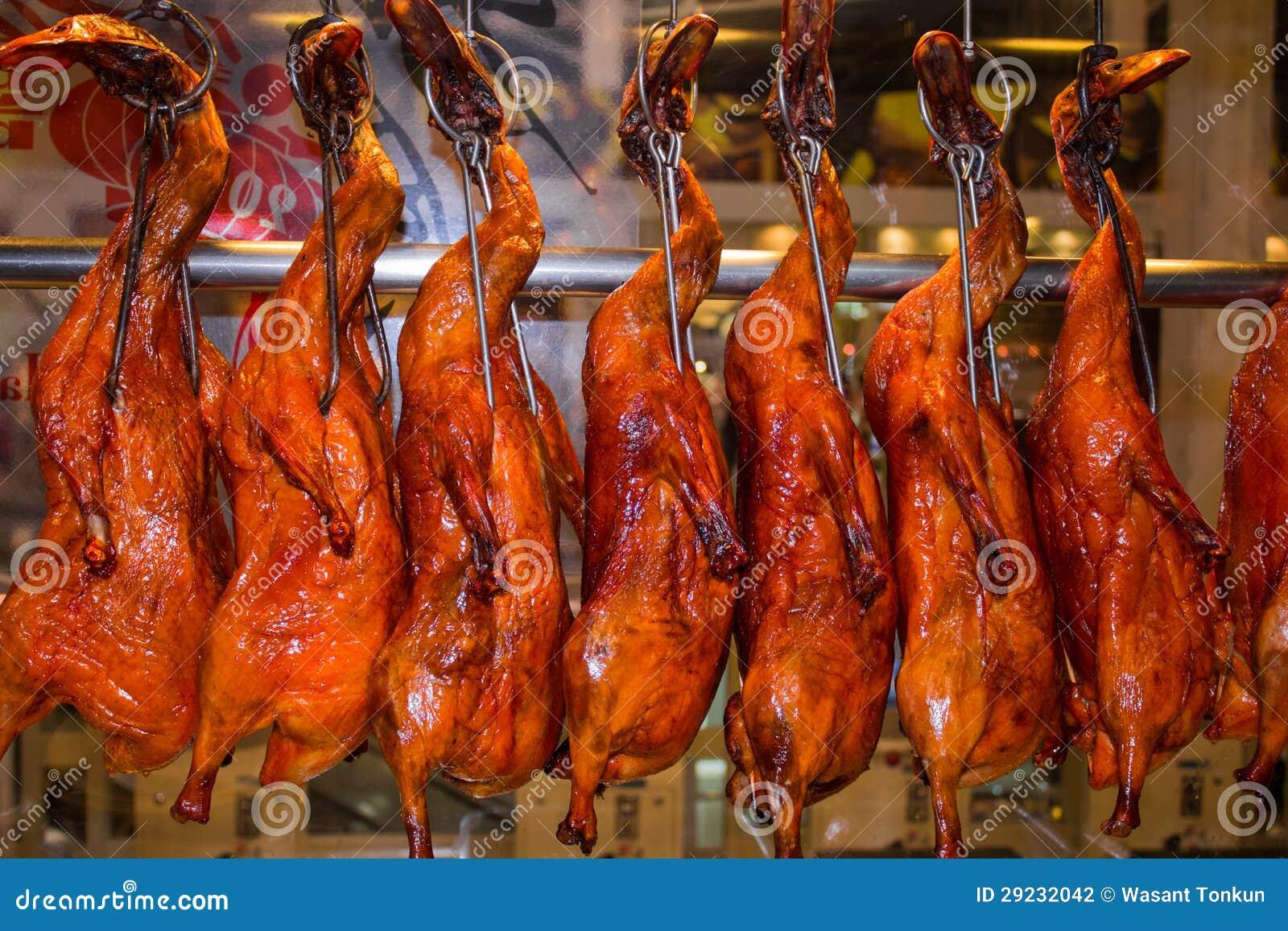 Download Assado do pato foto de stock. Imagem de mercado, reunião - 29232042