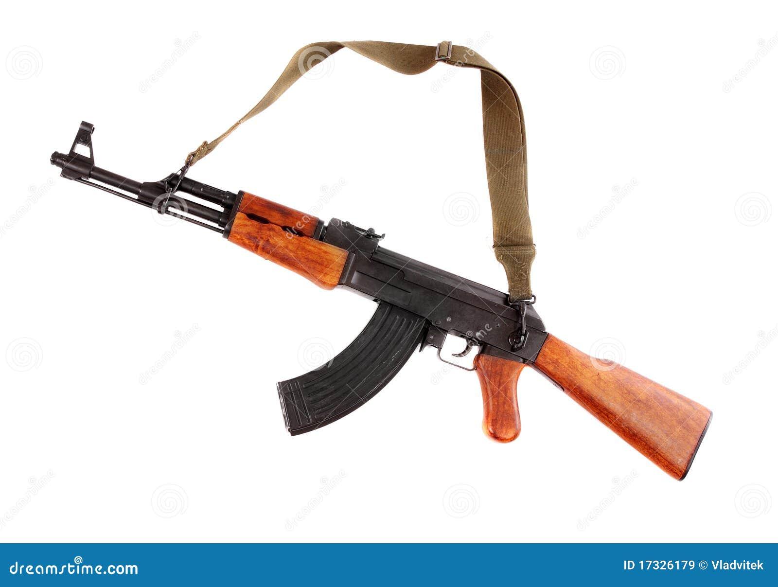 The assault rifle.