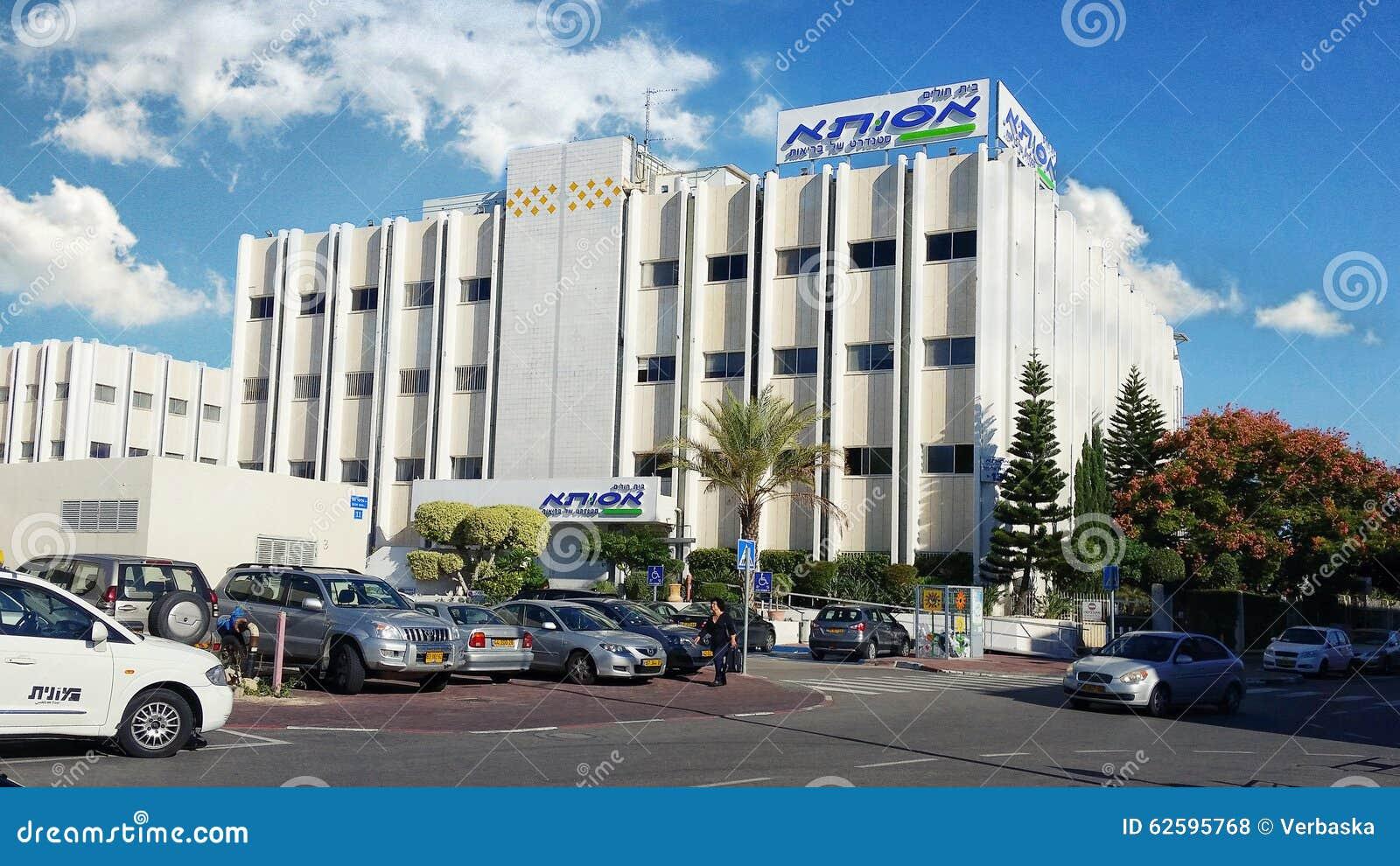 Assuta Medical Center In Rishon LeZion Editorial Stock Photo - Image
