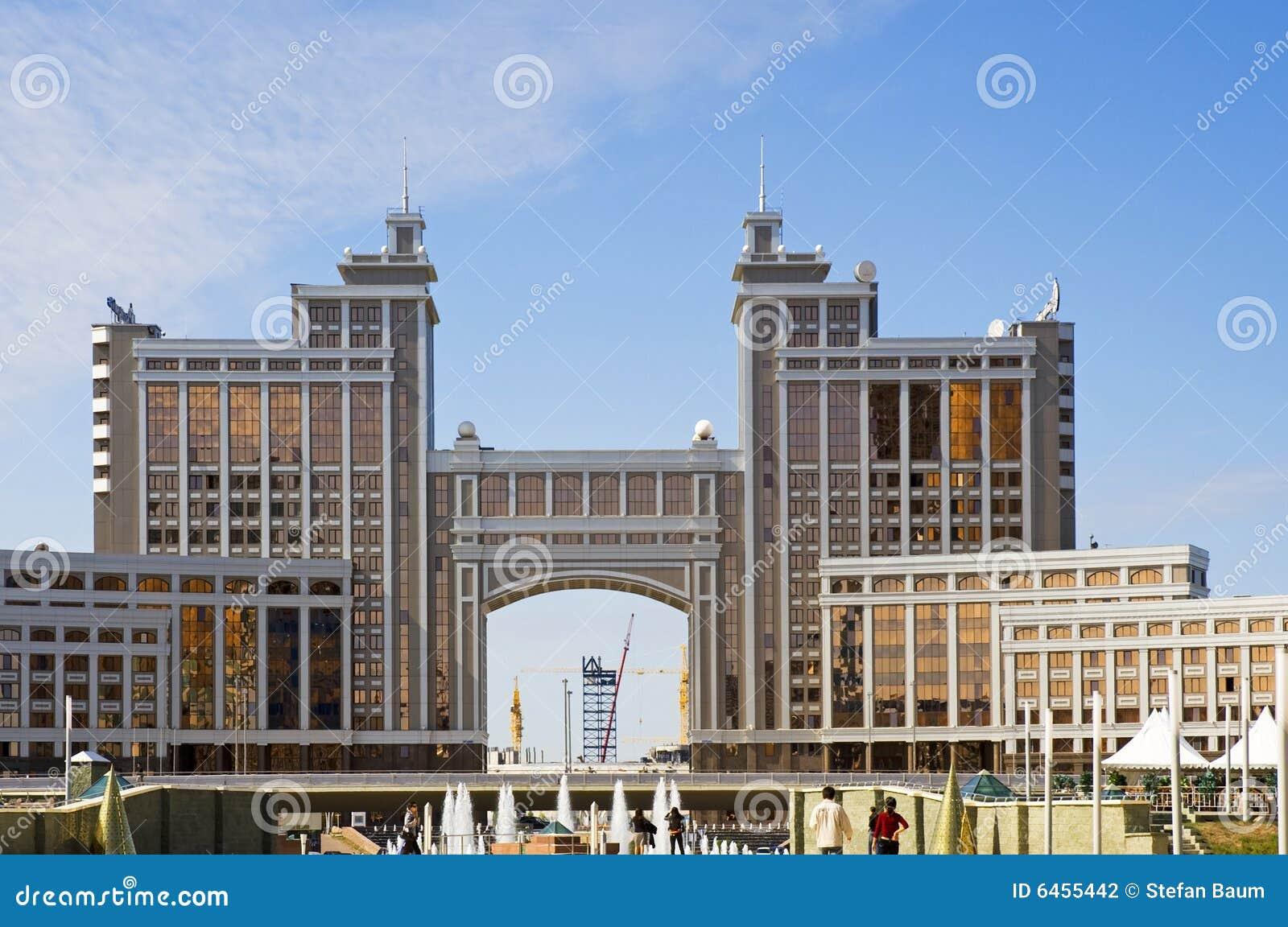 Astana budynku ministerstwa handlu