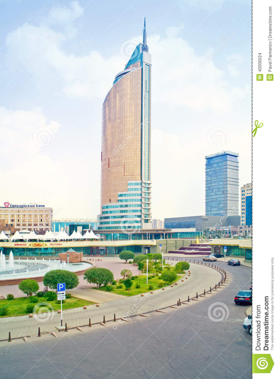 Astana cityscape editorial stock image image 40006524 for Office design kazakhstan