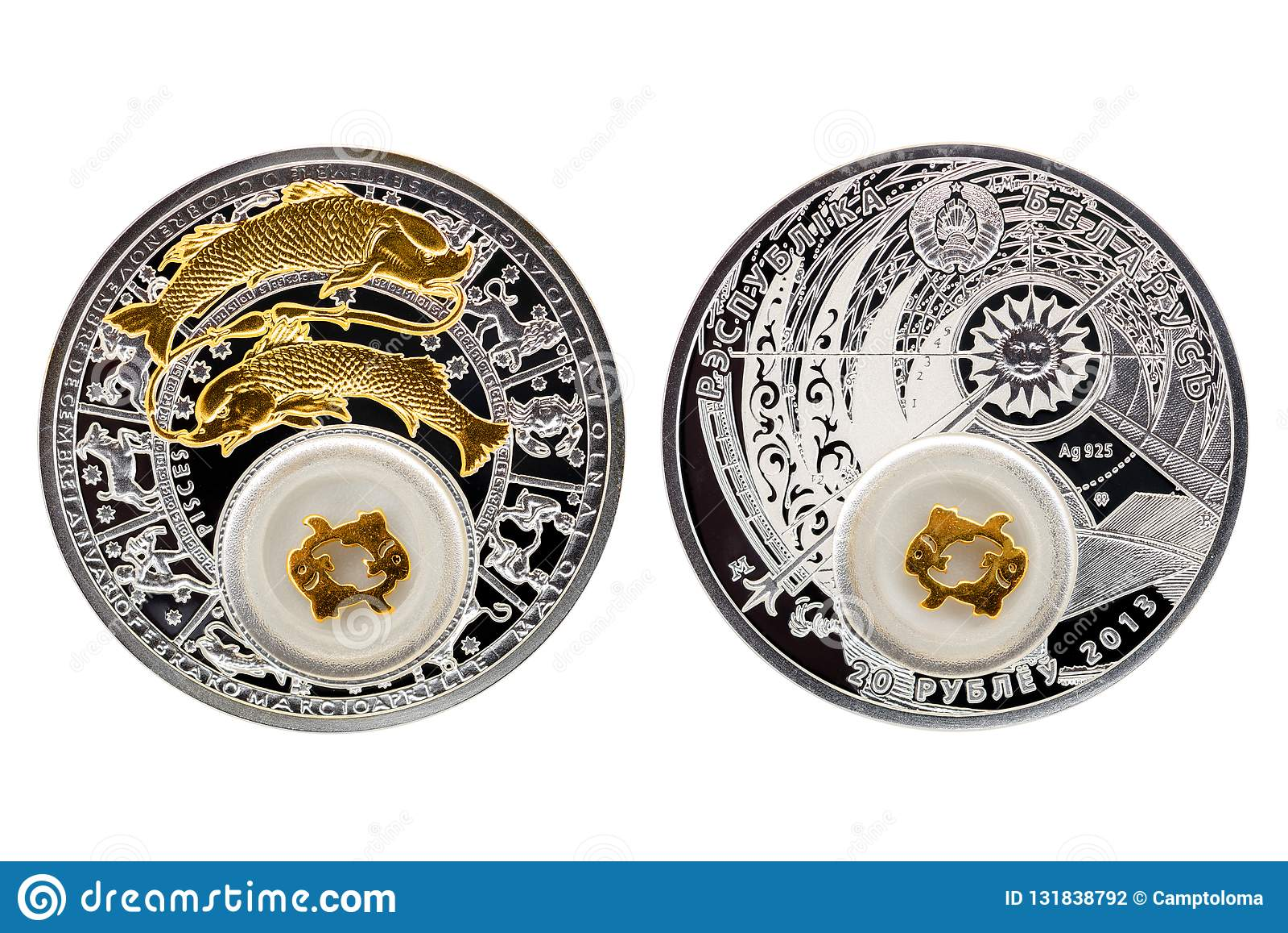 Astrología Piscis de la moneda de plata de Bielorrusia