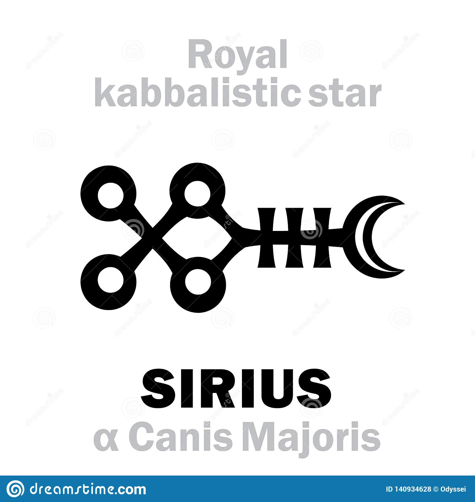 Astrology: SIRIUS (The Royal Behenian Kabbalistic Star) Stock Vector