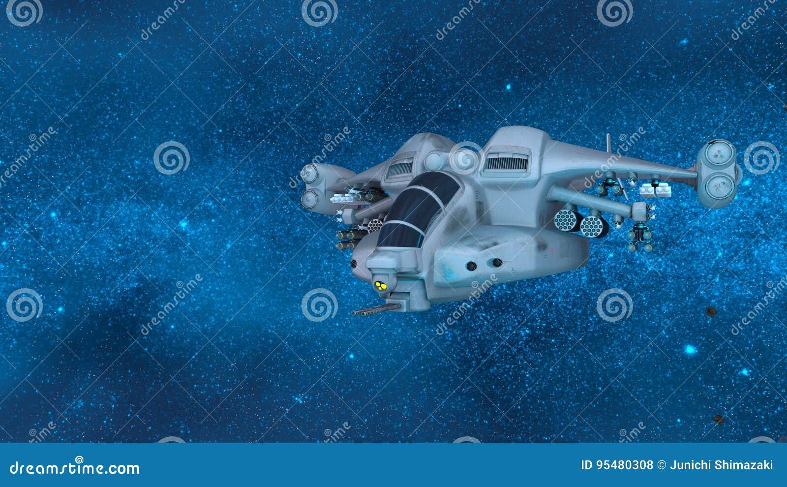 Astronautyczny statek