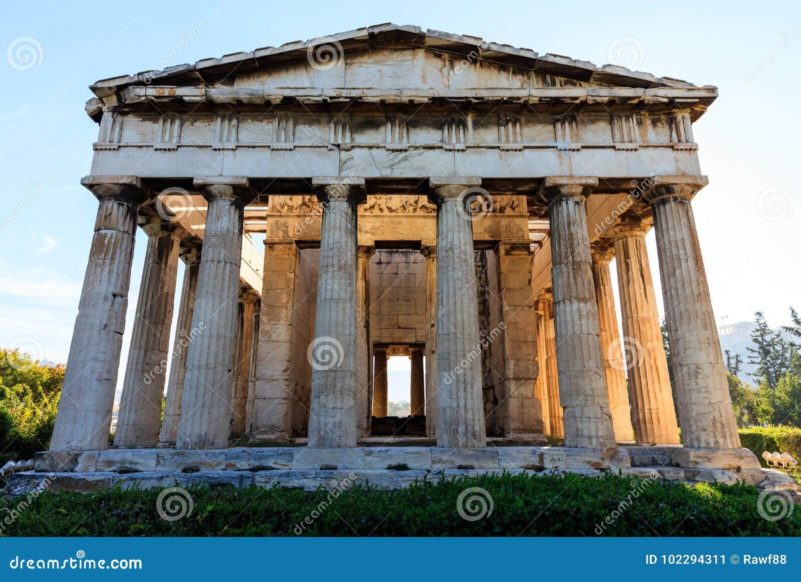Athènes, Grèce Temple de Hephaestus sur le fond de ciel bleu