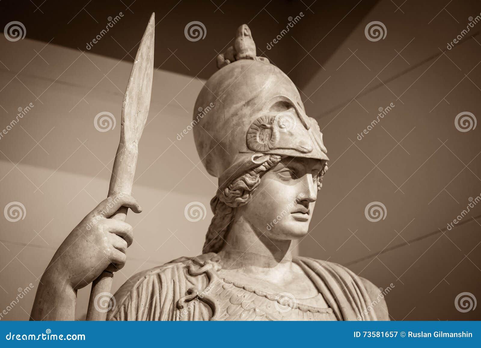 Athéna la déesse du grec ancien
