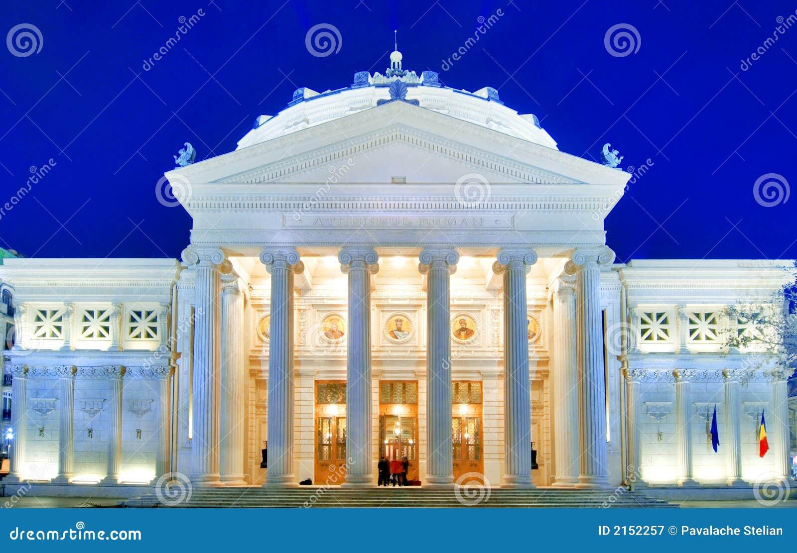 Athenaeum de Bucareste na noite