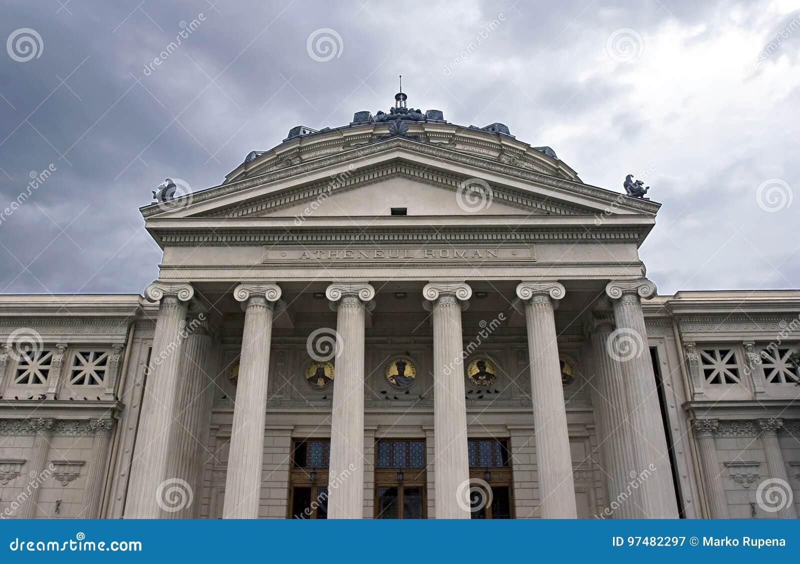 Athenaeum rumeno a Bucarest