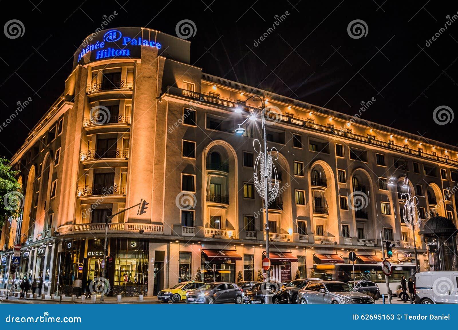 Athenee pałac Hilton, Bucharest