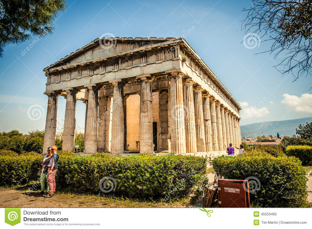 Athens Conferences | Greece Events | Europe | Medical ...  |Athens Greece Photography
