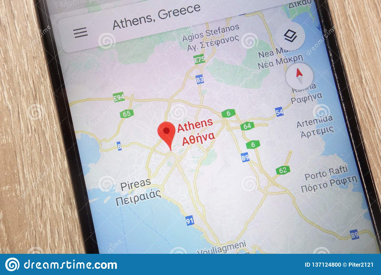 Athens Location On Google Maps Displayed On A Modern Smartphone