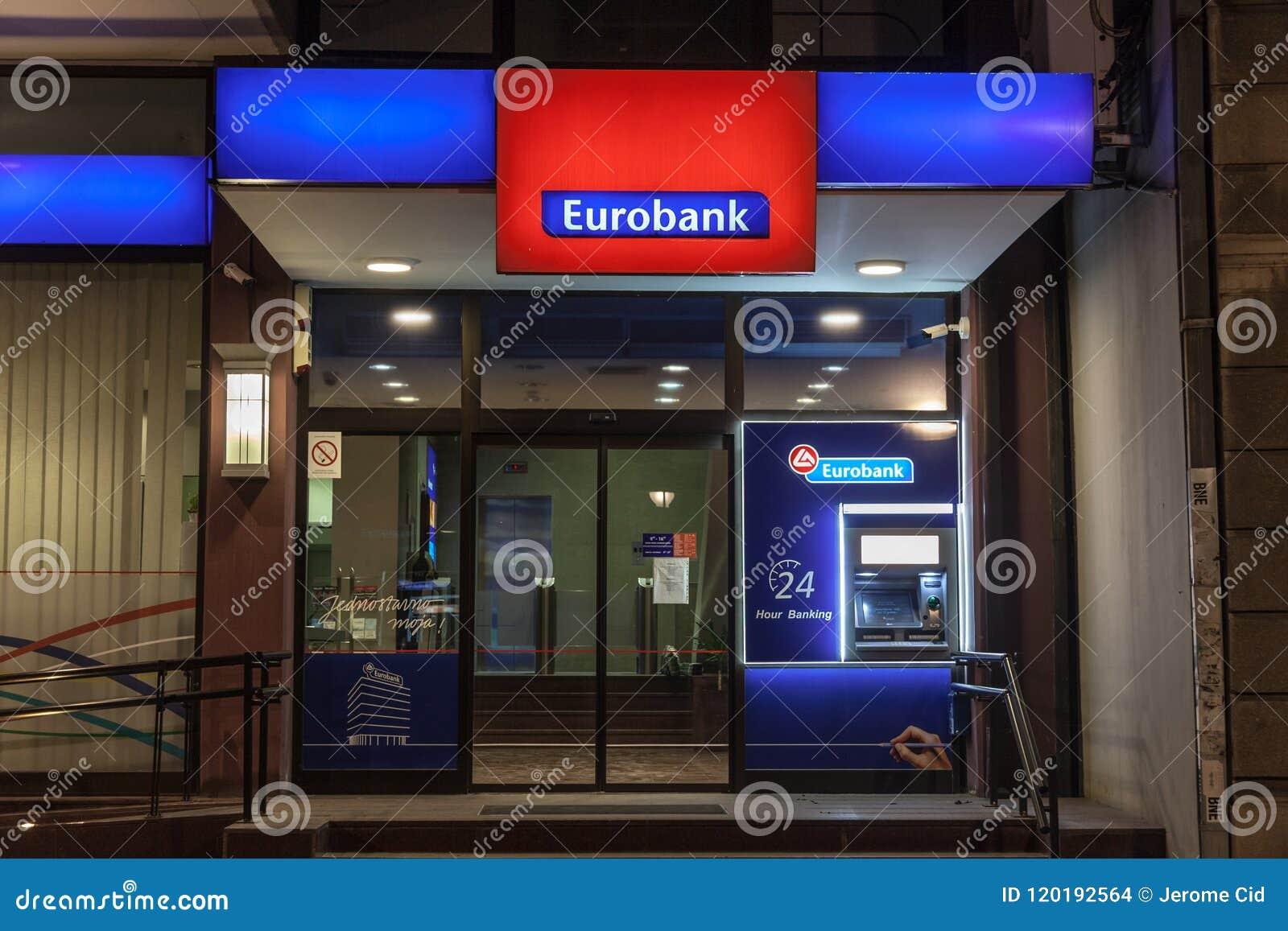 銀行 第 三