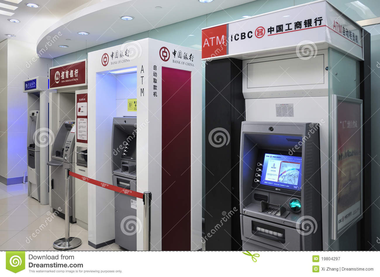Atm Bank Beijing China Editorial Photography Image Of Bank 19804297