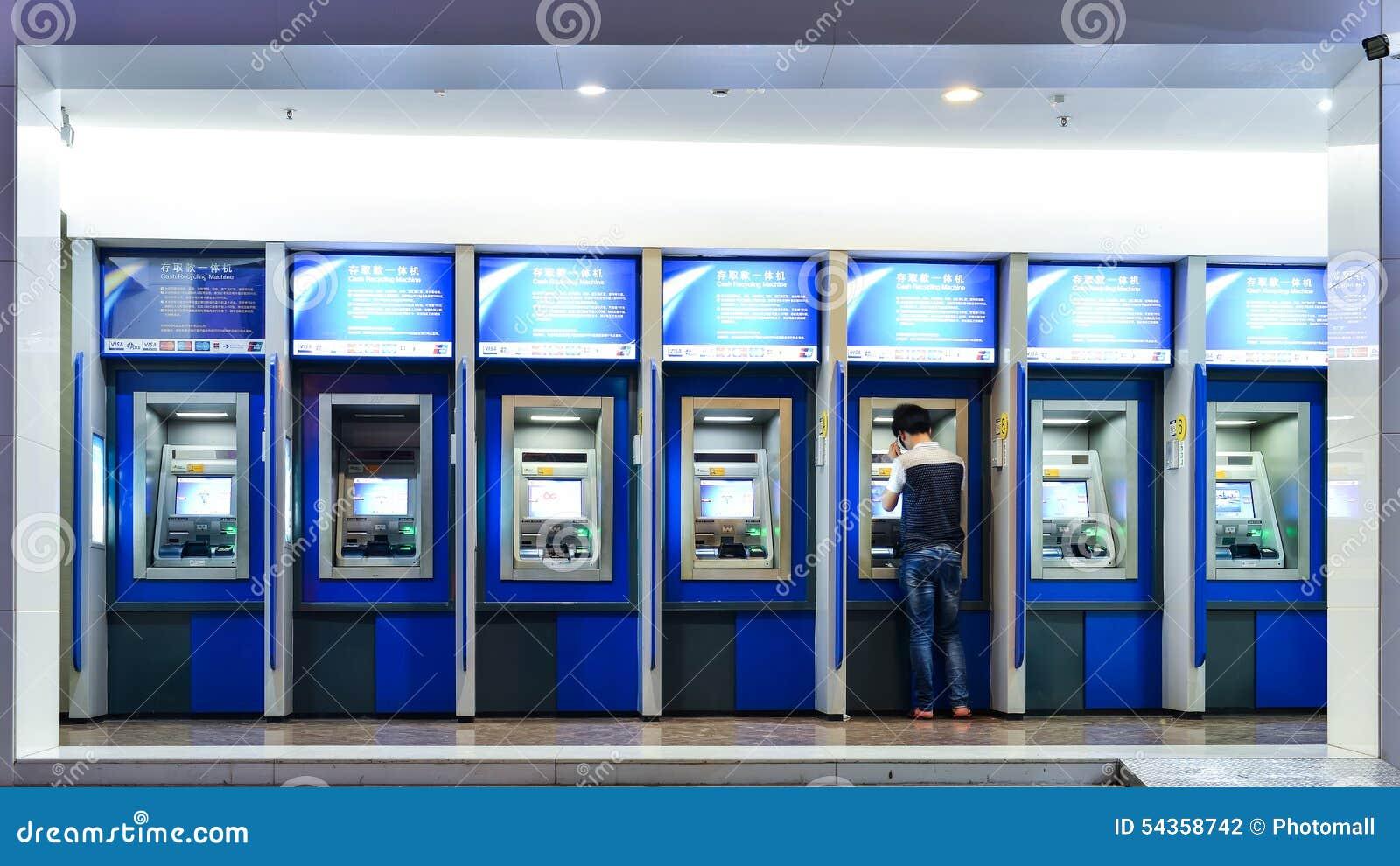 machine referral exchange