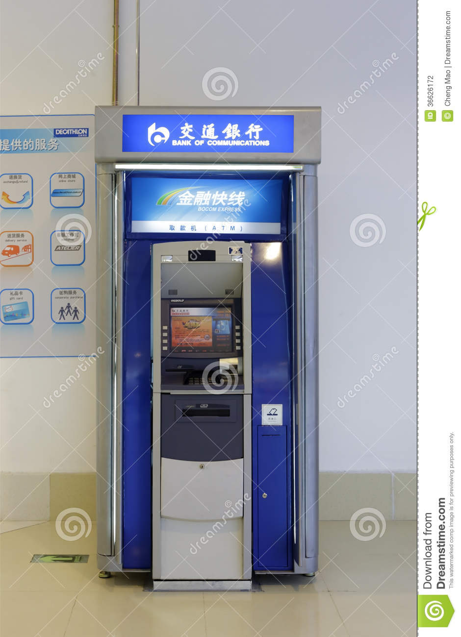 Atm Machine Of Communications Bank Editorial Photography