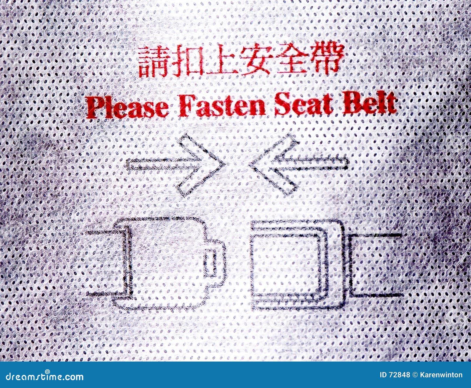 Attachez la ceinture de sécurité