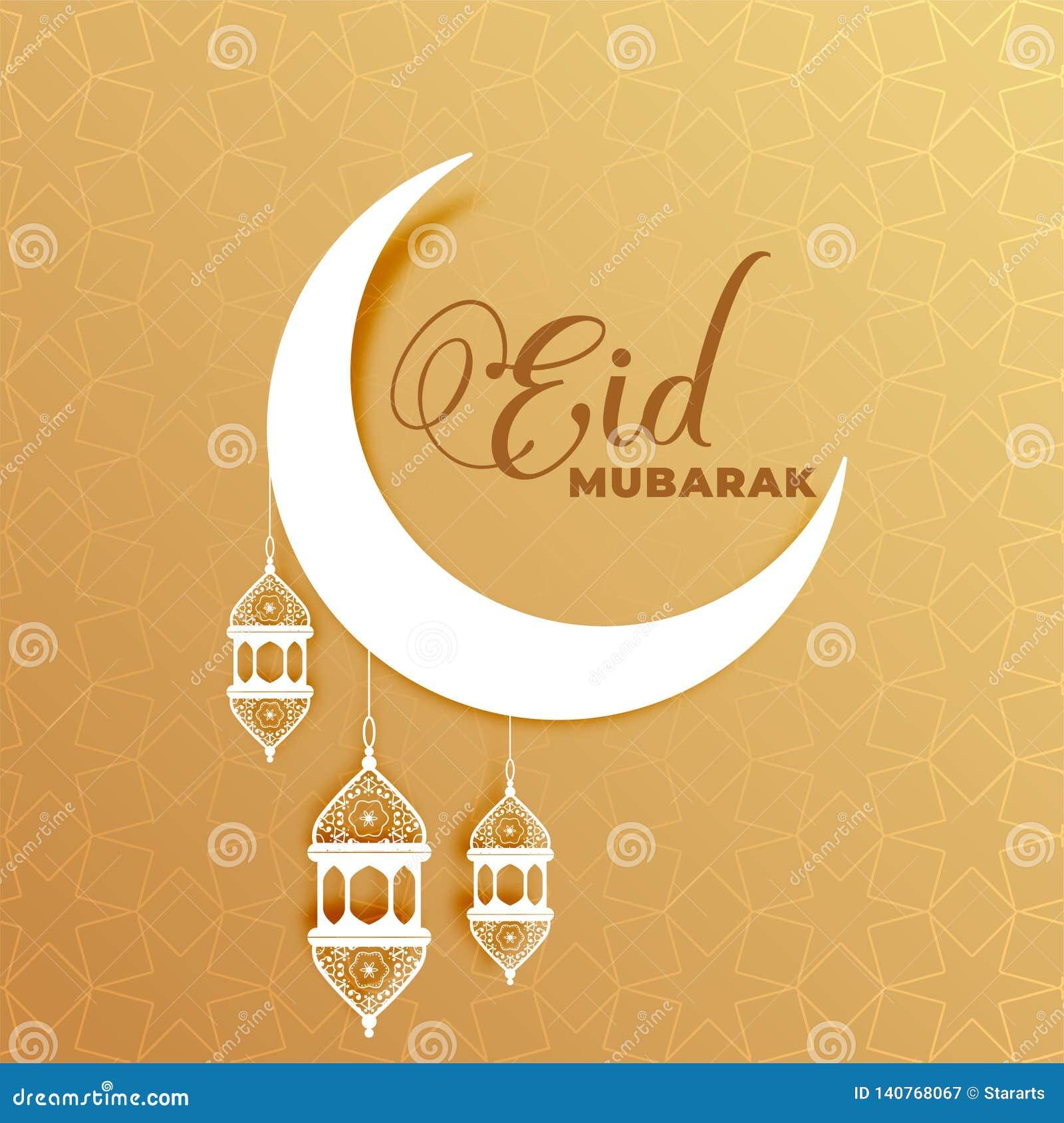 Attraktiv eidmubarak måne och lampor som hälsar design