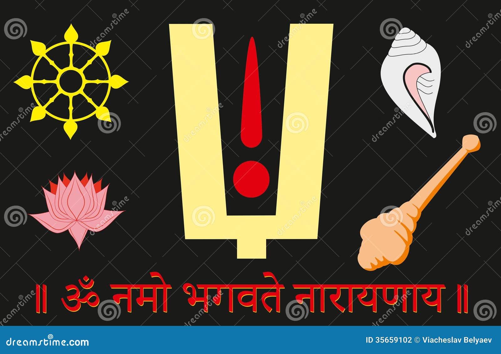 Attributes of lord shri vishnu stock illustration illustration attributes of lord shri vishnu biocorpaavc