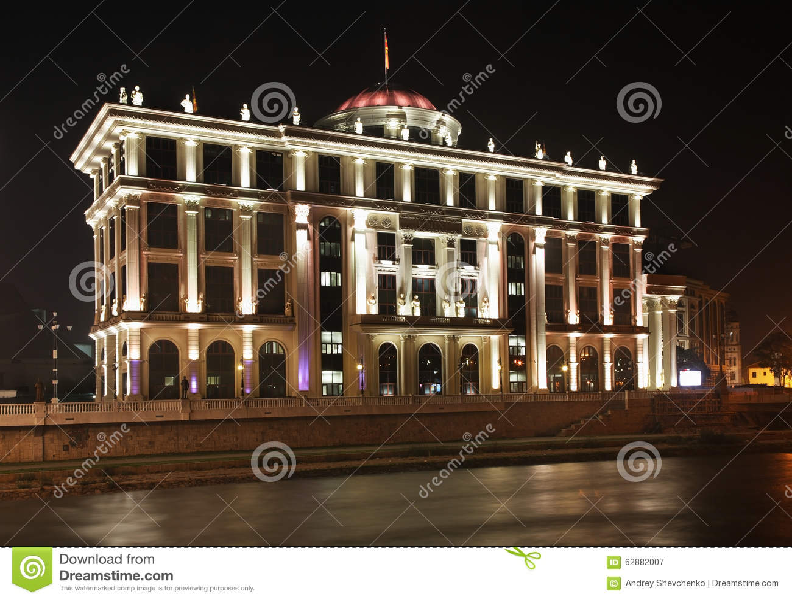 Außenministerium in Skopje macedonia