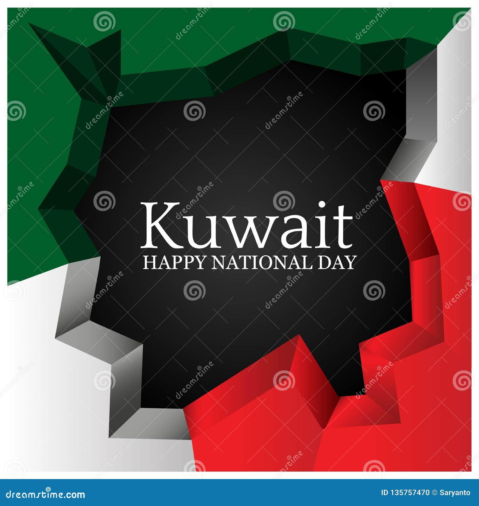 Auch im corel abgehobenen Betrag Hintergrund Kuwait-Nationalfeiertag Designe für Poster, Hintergründe, Karten, Fahnen, Aufkleber,