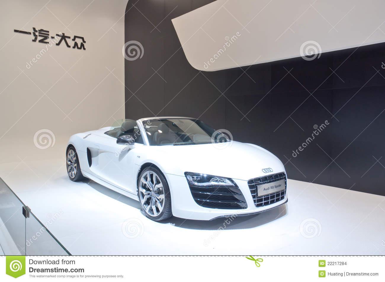 Audi White Sports Car At 2011 Auto Show Booth Editorial Stock Image