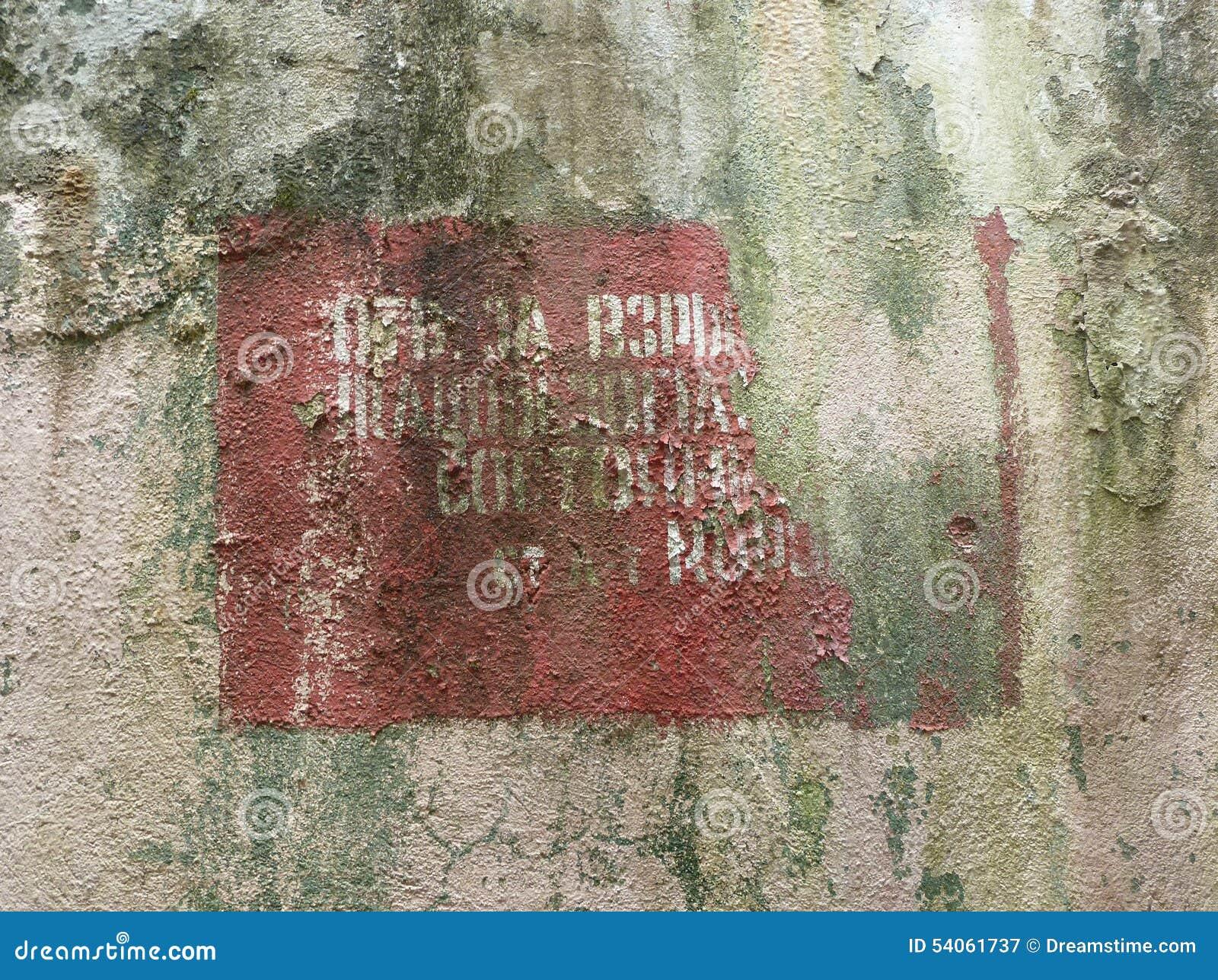 Aufschrift auf der Wand eines verlassenen Batterieeinbaums