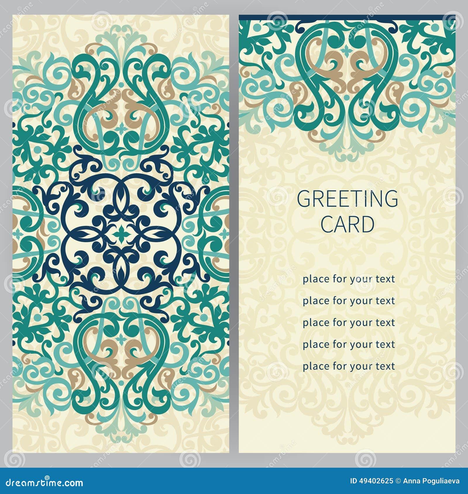 Download Aufwändige Karten Der Weinlese In Der Ostart Vektor Abbildung - Illustration von islam, feld: 49402625