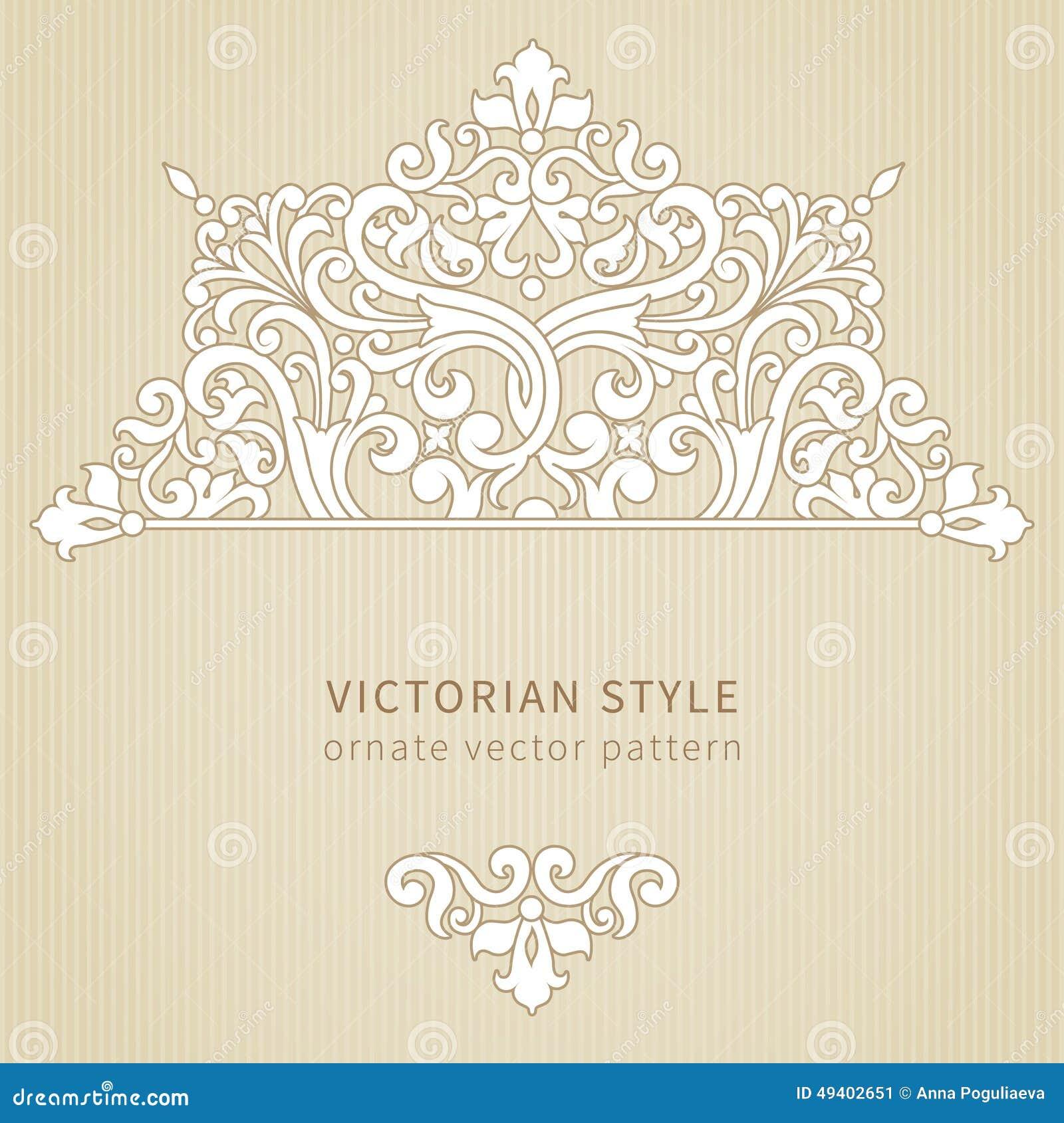 Download Aufwändiges Muster Der Weinlese Vektor Abbildung - Illustration von filigree, einladung: 49402651