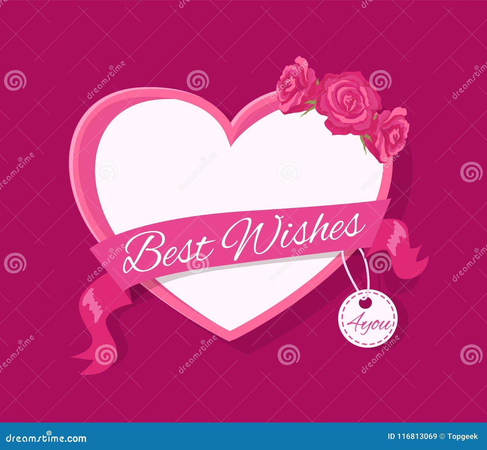 Auguri 4 voi progettazione della cartolina d auguri con cuore
