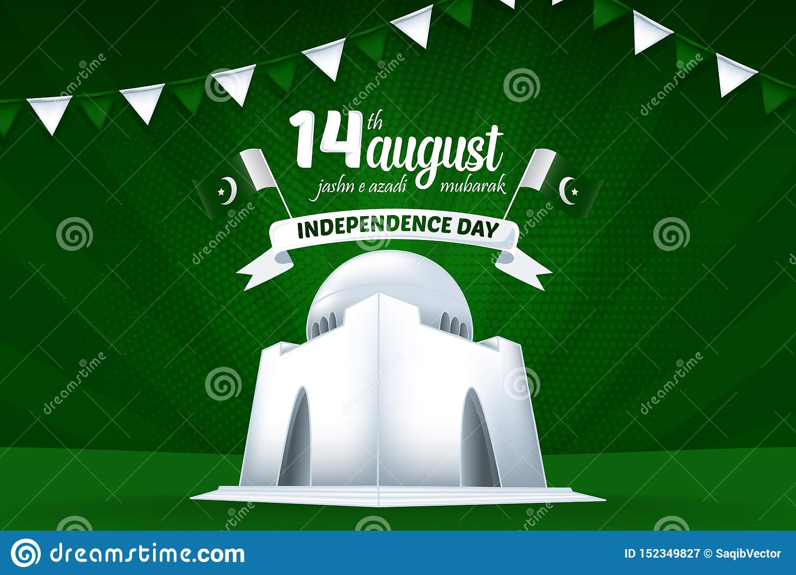 14 August Mubarak Pakistan Independence Day Vector Background Illustration