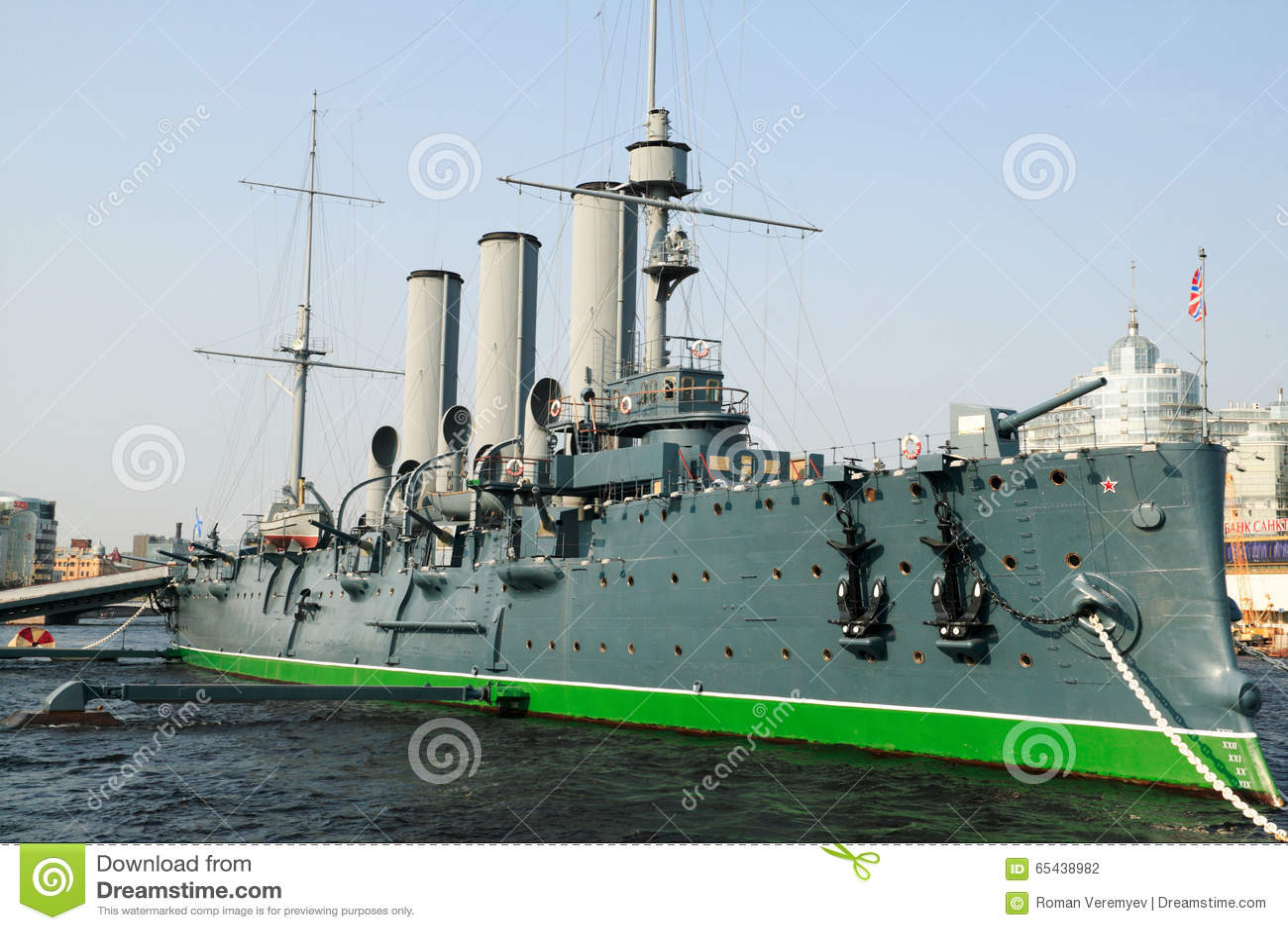 Aurora militar del crucero