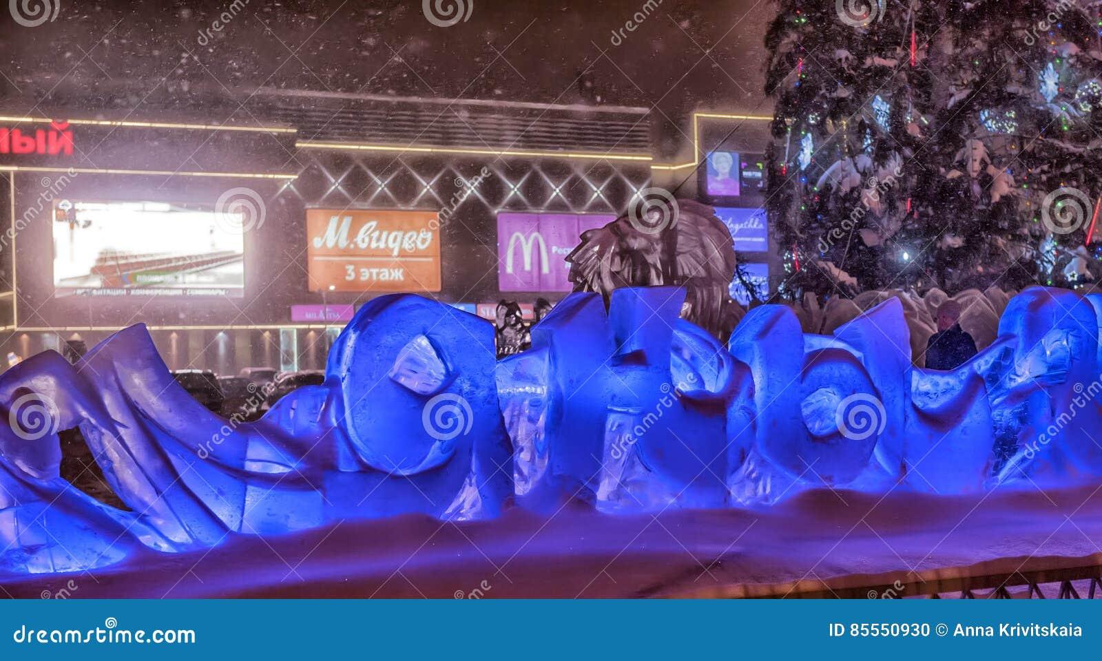 Ausstellung von Eisskulpturen