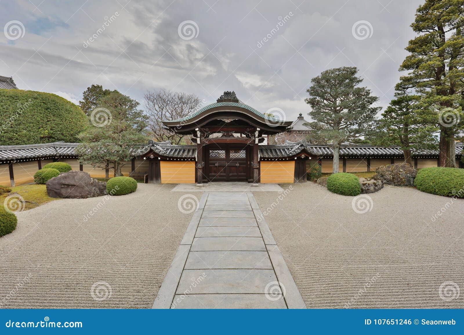 Autam в виске Киото Konkai Komyoji