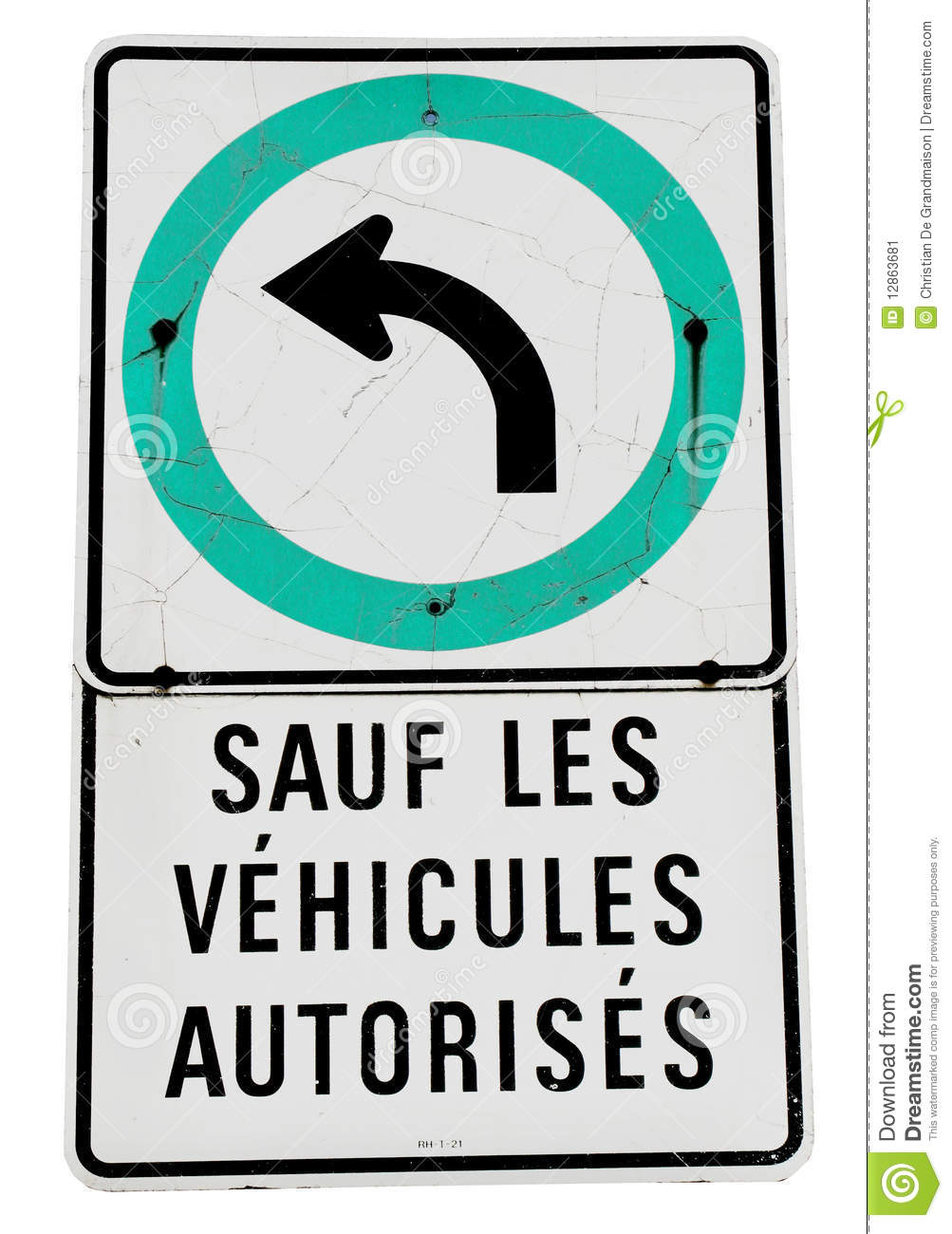 Only authorized vehicles sign
