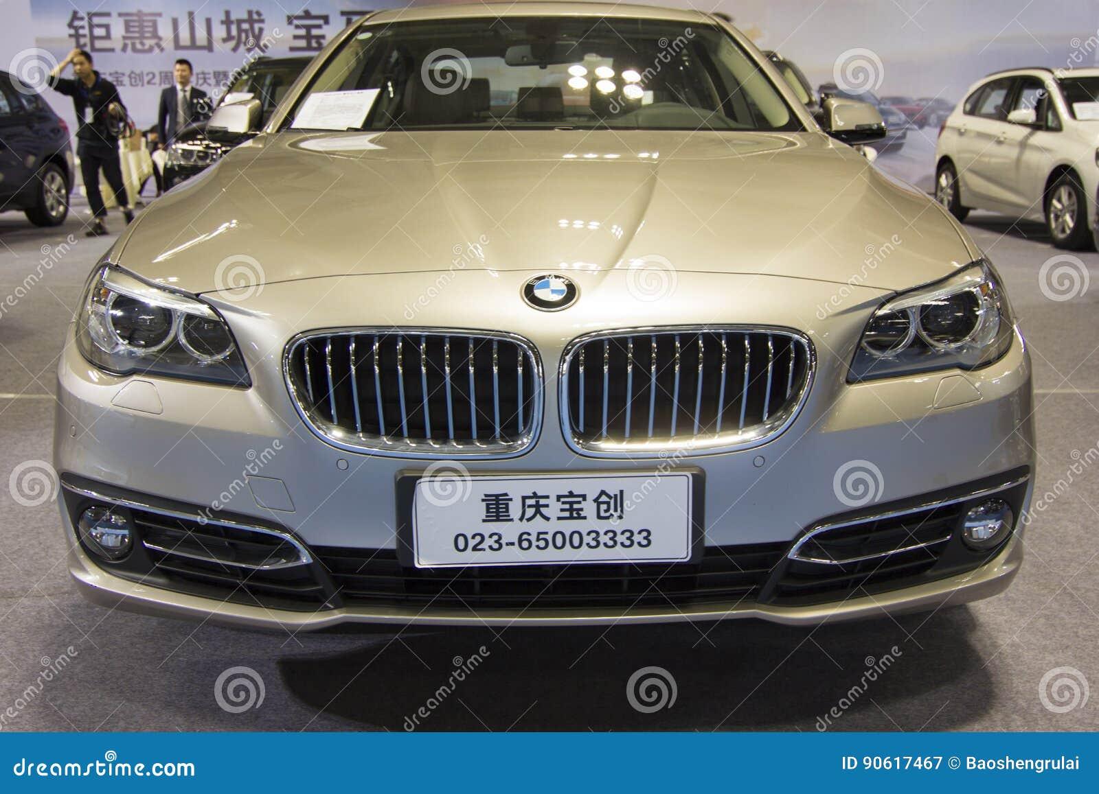 Auto show — BMW