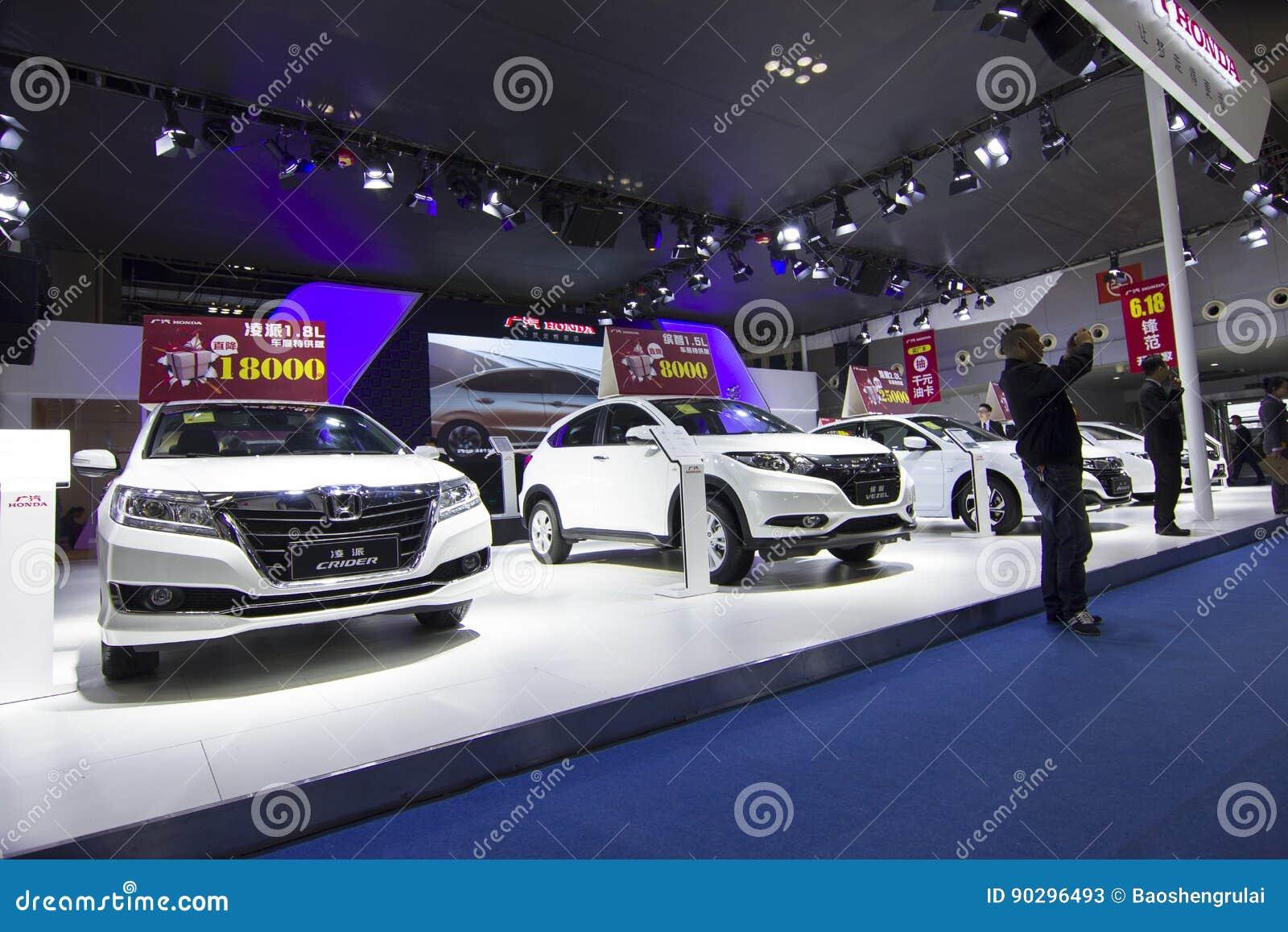 Auto show — HONDA