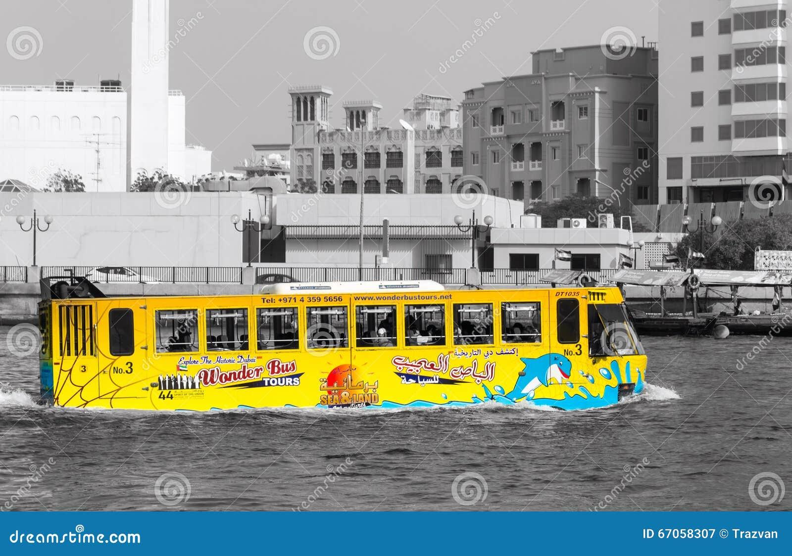 Autobus amphibie Dubaï