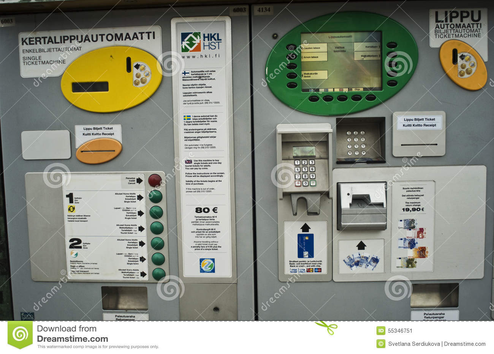 Automatic Ticket Vending Machine in Helsinki, Finland