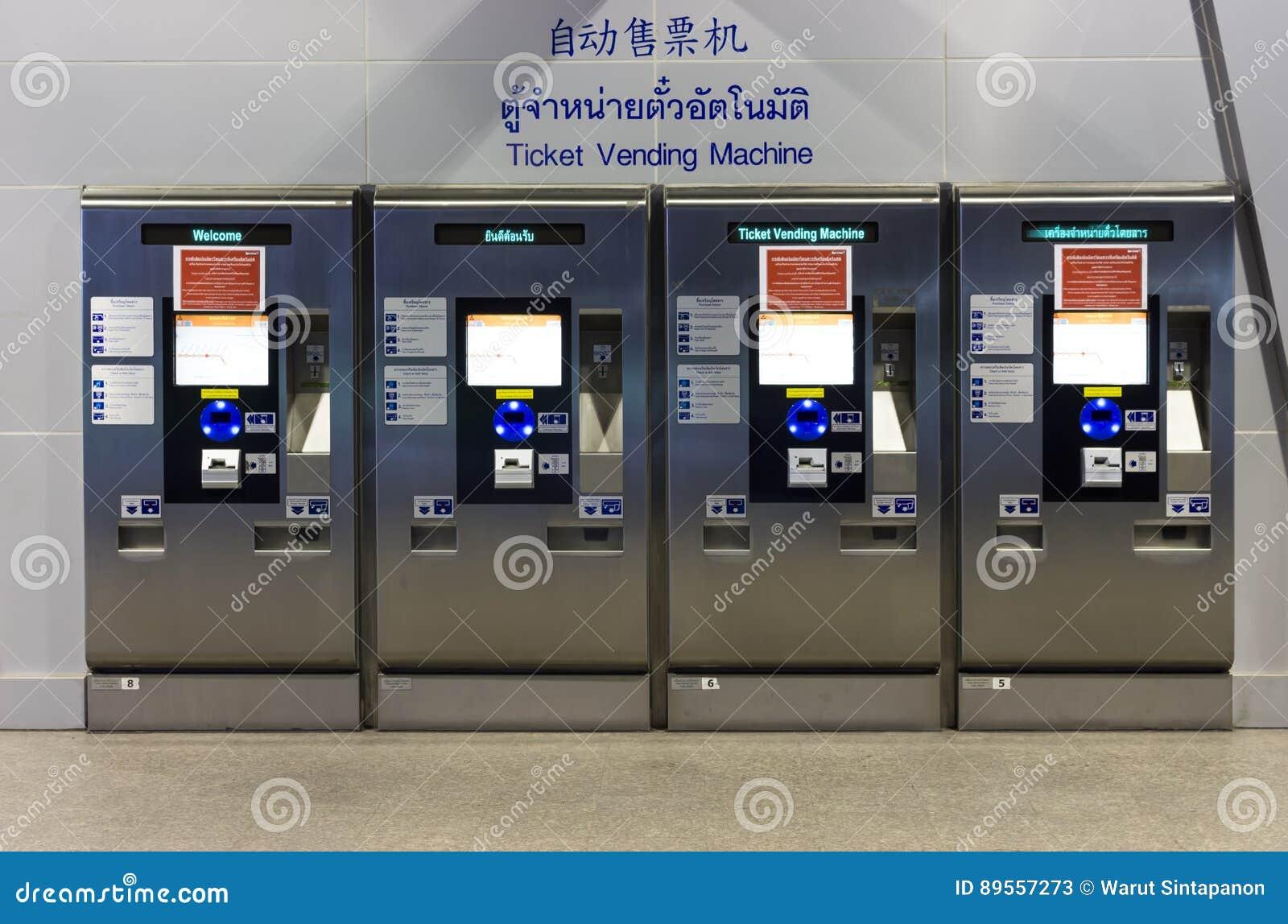 The automatic train ticket vendor machines stand alone