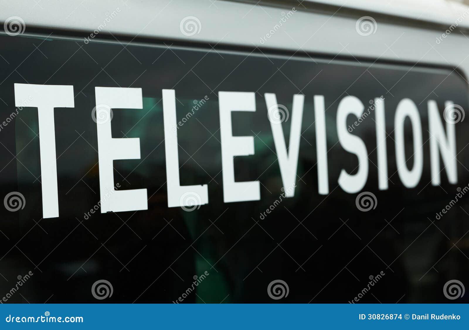 Automobile della televisione.