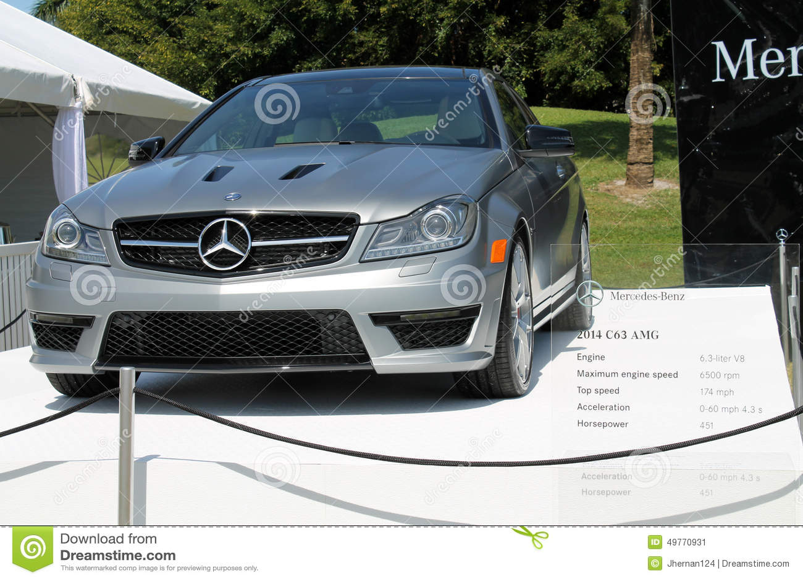 Avant allemand moderne de voiture de sport