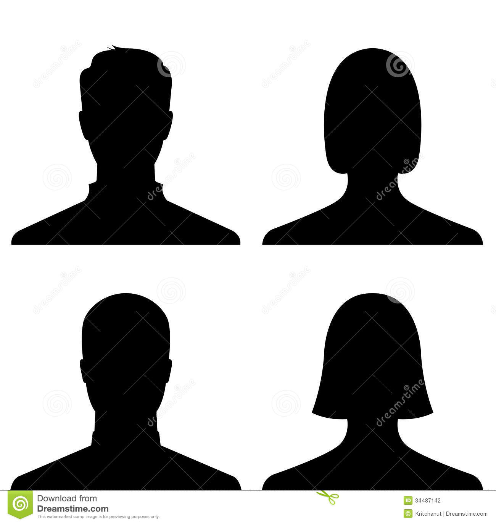 Profile Avatar: Avatar Profile Picture Set Stock Photography