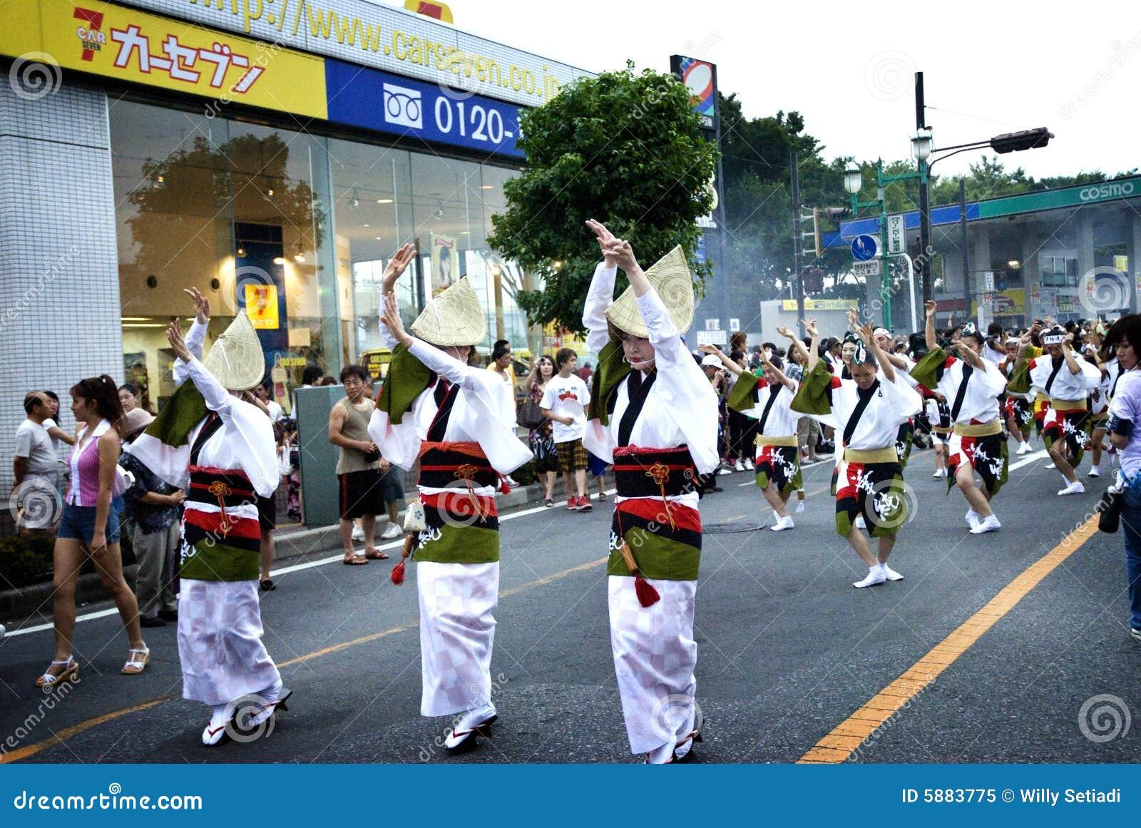 Awa Dance /Awa Odori