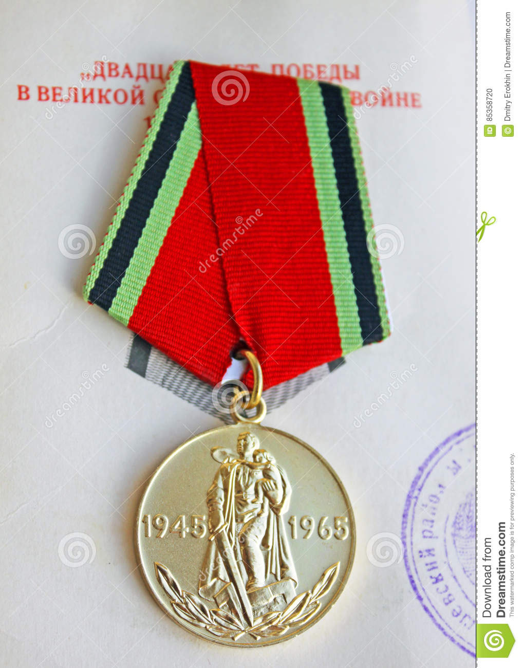 Medal of 20 years of the Red Army: photo, weight, who was awarded 6