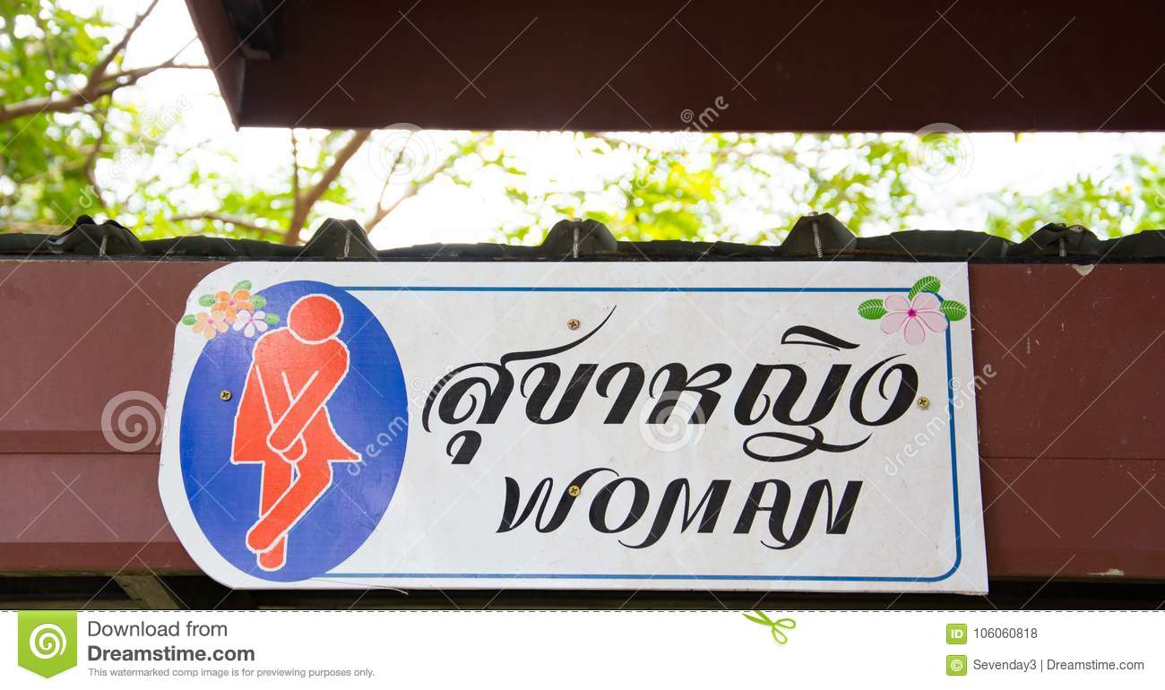 The Awesome Symbol Of Woman Toilet In Thai Language And English